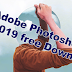 adobe photoshop free - photoshop download || Photoshop kaise download kare