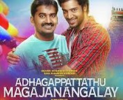 Adhagappattathu Magajanangalay 2017 Tamil Movie Watch Online