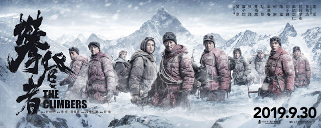 "TRAILER: ""Climbers (#攀登者)"""