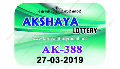 KeralaLotteryResult.net, kerala lottery kl result, yesterday lottery results, lotteries results, keralalotteries, kerala lottery, keralalotteryresult, kerala lottery result, kerala lottery result live, kerala lottery today, kerala lottery result today, kerala lottery results today, today kerala lottery result, Akshaya lottery results, kerala lottery result today Akshaya, Akshaya lottery result, kerala lottery result Akshaya today, kerala lottery Akshaya today result, Akshaya kerala lottery result, live Akshaya lottery AK-388, kerala lottery result 27.03.2019 Akshaya AK 388 27 March 2019 result, 27 03 2019, kerala lottery result 27-03-2019, Akshaya lottery AK 388 results 27-03-2019, 27/03/2019 kerala lottery today result Akshaya, 27/03/2019 Akshaya lottery AK-388, Akshaya 27.03.2019, 27.03.2019 lottery results, kerala lottery result March 27 2019, kerala lottery results 27th March 2019, 27.03.2019 week AK-388 lottery result, 27.03.2019 Akshaya AK-388 Lottery Result, 27-03-2019 kerala lottery results, 27-03-2019 kerala state lottery result, 27-03-2019 AK-388, Kerala Akshaya Lottery Result 27/03/2019