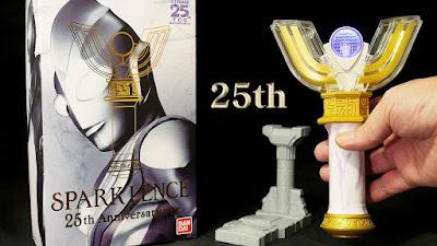 Ultra Replica Spark Lence 25th Anniversary Version Demo Video