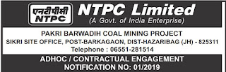 NTPC Mining SirdarOld Question Papers and Syllabus 2019