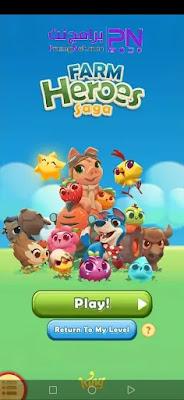 تحميل لعبة farm heroes saga للكمبيوتر