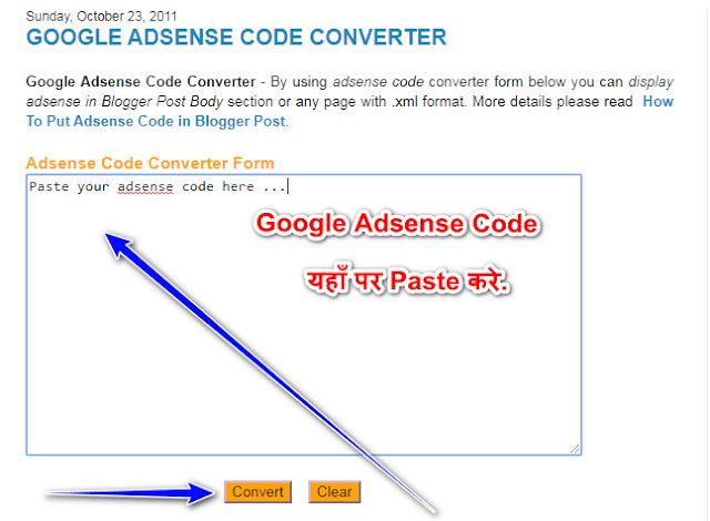 How To Fix Google AdSense Code Error In Blogger Webiste