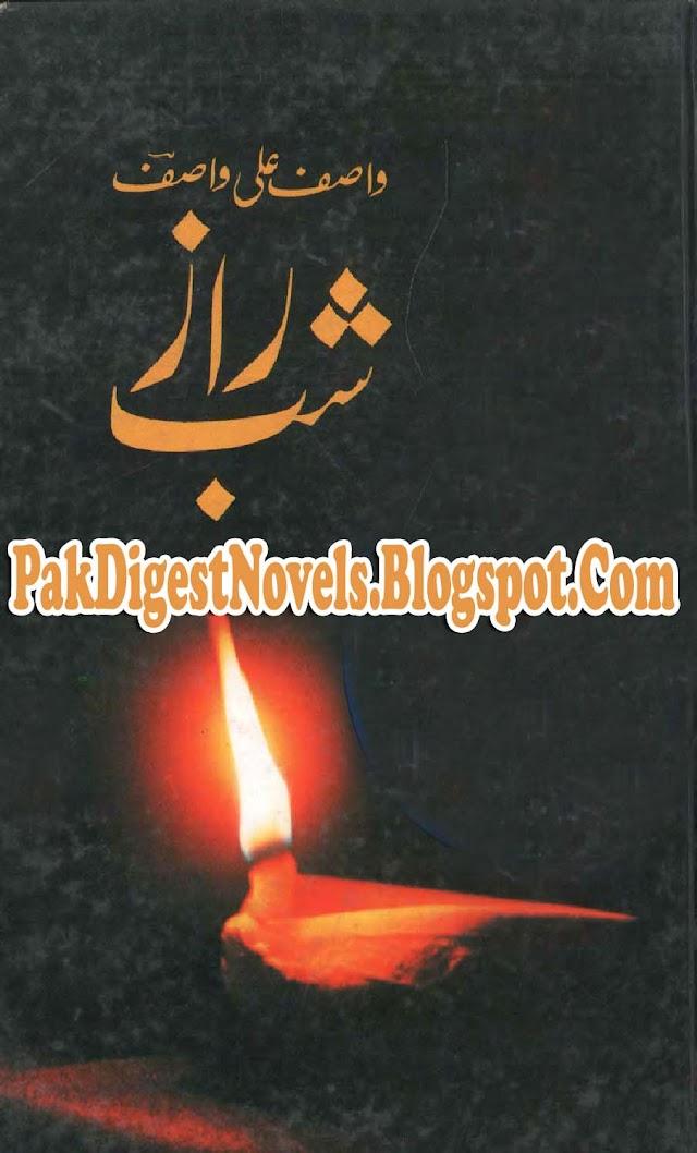 Shab-E-Raaz Poetry Book By Wasif Ali Wasif Pdf Free Download
