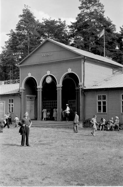 1955-1958-е годы. Рига. Межапарк. Вход на зимний каток