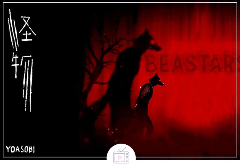 BEASTARS ganha videoclipe completo! Kaibutsu - YOASOBI