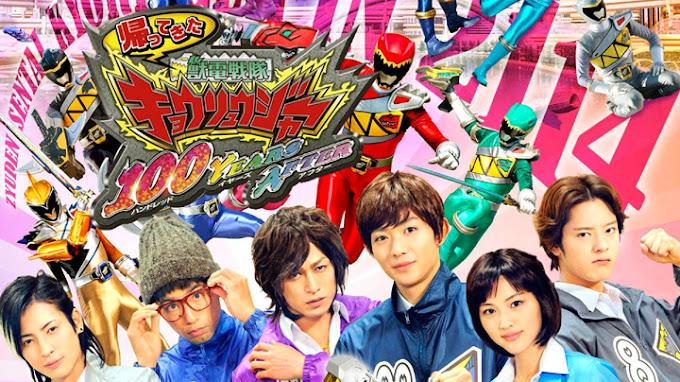 Zyuden Sentai Kyoryuger Returns: 100 Years After Subtitle Indonesia