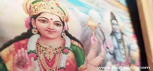durga k 32 nam ka arth | माँ दुर्गा के ३२ नाम से दूर होते हैं सभी कष्ट