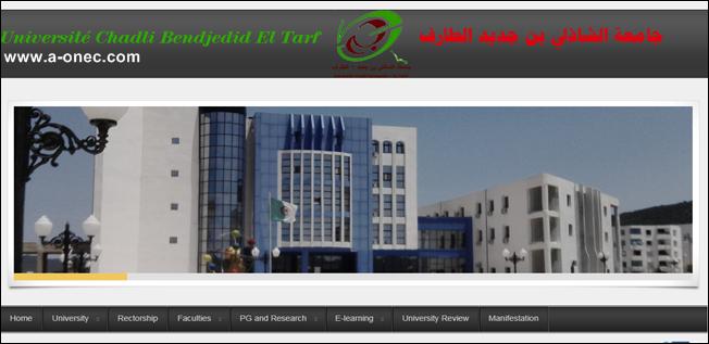 الموقع الرسمي جامعة الطارف