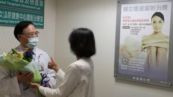 彰基醫院陰道雷射治療超有感 挽回熟女性福房事