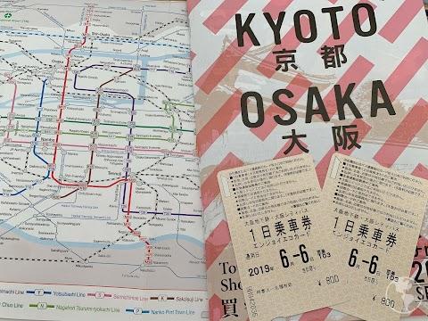 Japão | Usando o transporte público de Quioto e Osaka