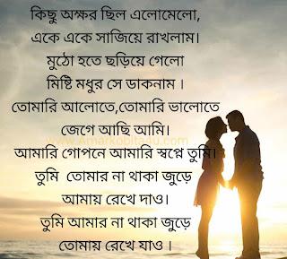 Na Thaka Jure Lyrics