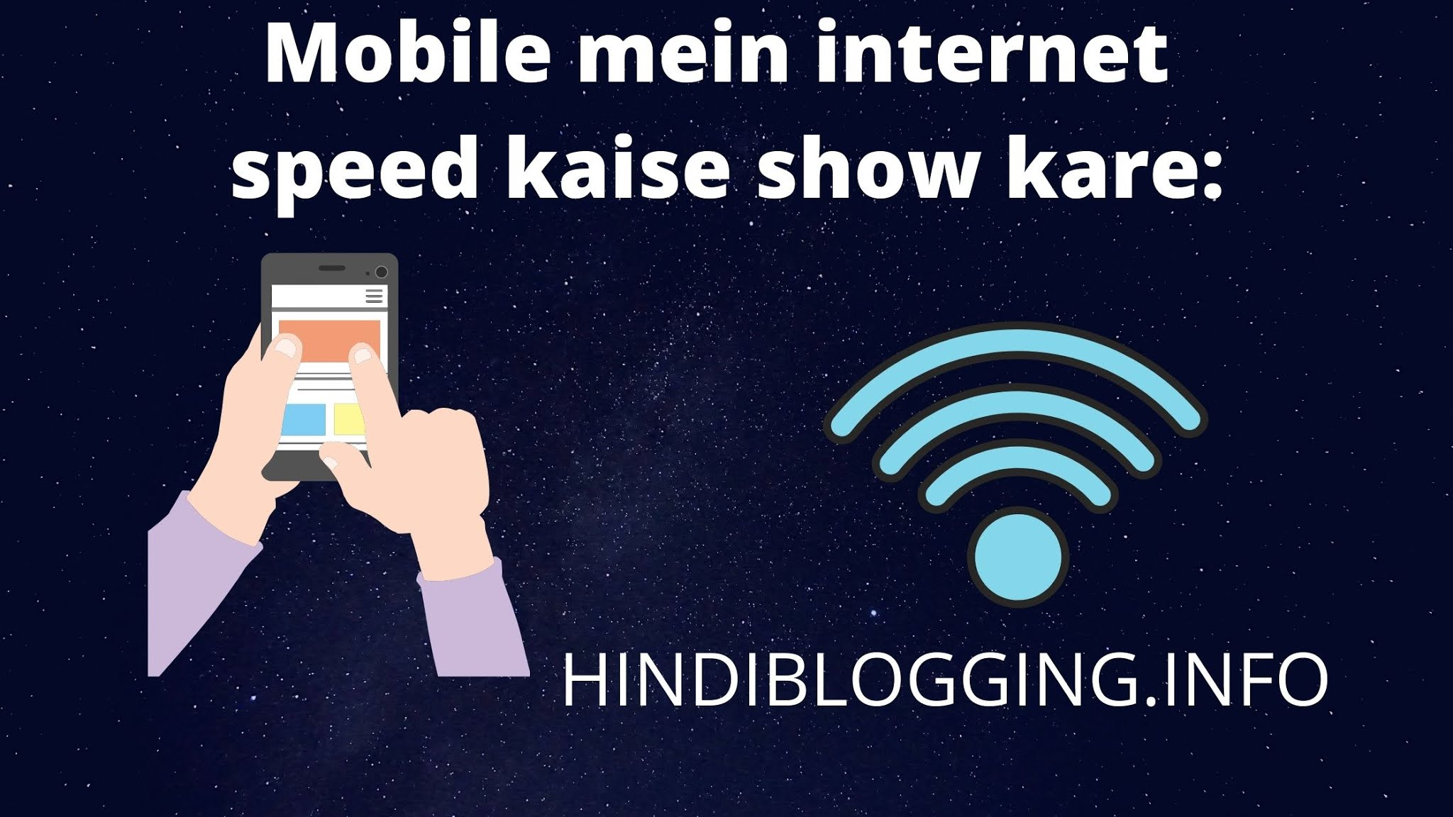Mobile mein internet speed kaise show kare