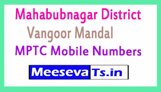 Vangoor Mandal MPTC Mobile Numbers List Mahabubnagar District in Telangana State