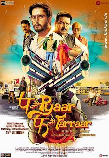 P Se Pyaar F Se Faraar First Look Poster 2