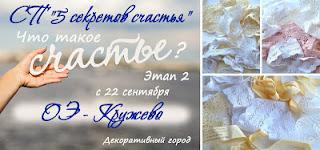 dekograd.blogspot.ru/2016/09/2-5.html