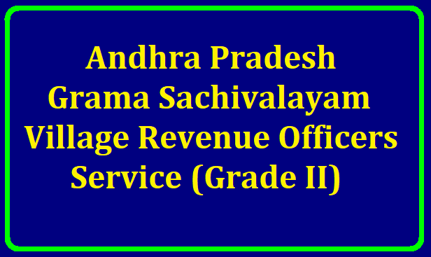 Andhra Pradesh Grama Sachivalayam Village Revenue Officers Service (Grade II) 2019 /2019/07/andhra-pradesh-grama-sachivalayam-village-revenue-officers-service-grade-2-2019-gramasachivalayam.ap.gov.in-psc.ap.gov.in-wardsachivalayam.ap.gov.in.html