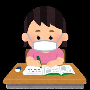 マスクを付けて授業を受ける学生のイラスト(小学校・女の子)