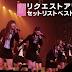 AKB48 Group Request Hour Setlist Best 100 2017 akan digelar pada tanggal 21-22 Januari 2017