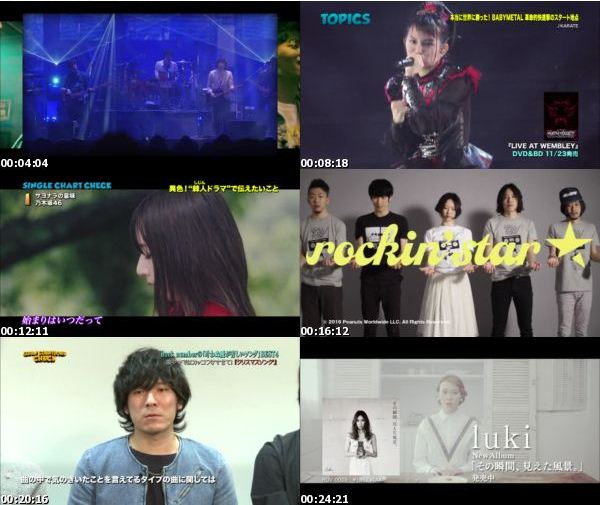 [TV-Variety] Japan Countdown – 2016.11.20