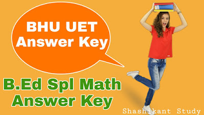 bhu-b.ed-math-answer-key