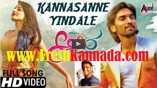 Akira Kannada Videos