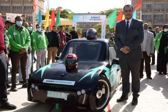 فريق طلاب Assiut Motorsport يفوز بجائزة أفضل فريق مشارك لأول مرة فى مسابقة رالى السيارات الكهربائية  2020-12-2