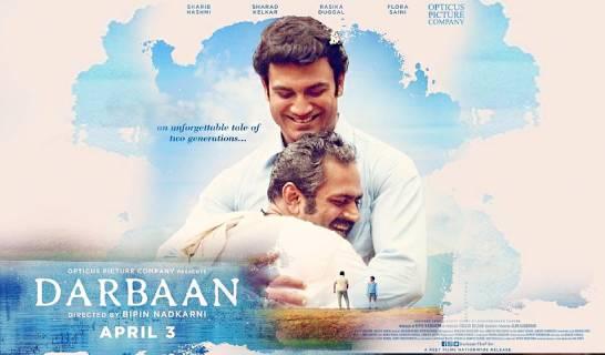 darbaan-movie-poster