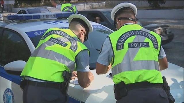Π.Ο.ΑΣ.Υ.: Εγκρίθηκε το αίτημα για χορήγηση αδειών στο αστυνομικό προσωπικό