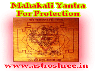 best astrologer for protection, mahakali yantra