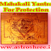 Mahakali Yantra For Success