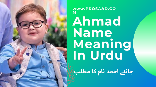 Ahmad Name Meaning In Urdu