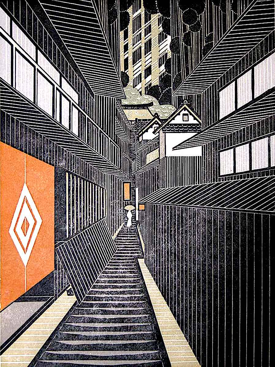 a Ray Morimura print, urban walking