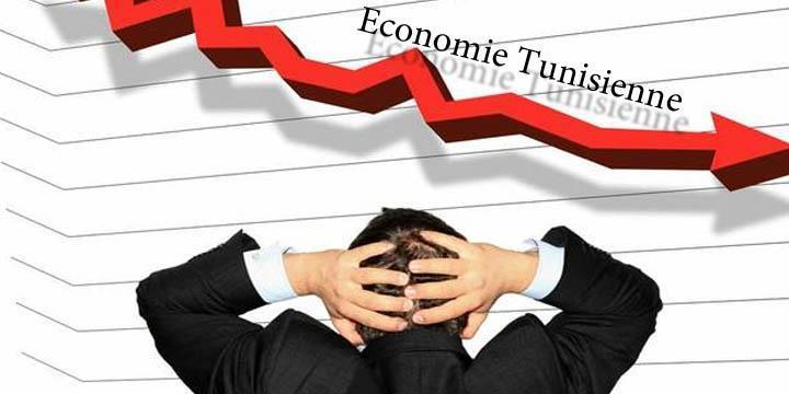 Moody's veut baisser la note de la Tunisie 🇹🇳
