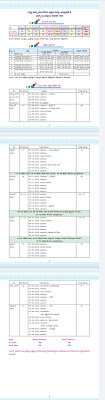 AP Government Schools Holidays , Month wise working days , Examinations and Working Days.