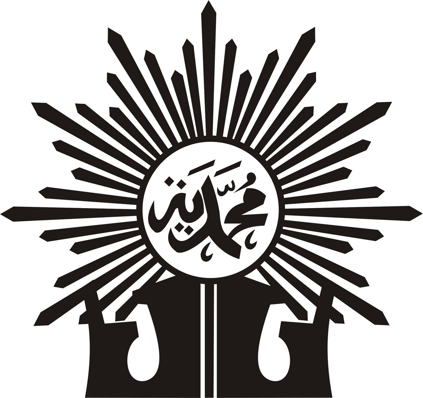 Bacaan Sholat Muhammadiyah - Masterbama
