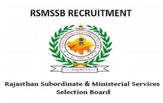 RSMSSB Patwari Recruitment 2019