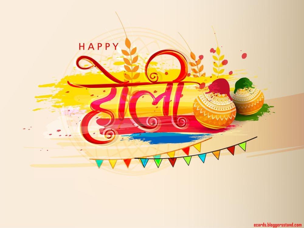 Happy Holi Wishes 2021 In Hindi