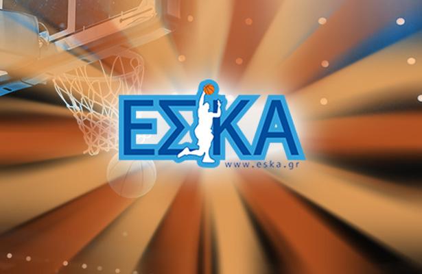 Υπενθύμιση για το τουρνουά νέων της ΕΣΚΑ