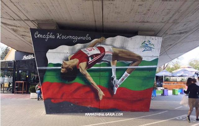 récord de salto de altura de la atleta búlgara Stefka Kostadinova