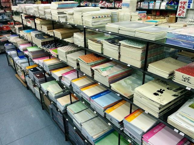 STATIONERY STORE AND BOOK SHOP IN SHIVPURI - स्टेशनरी स्टोर एवं बुक डिपो