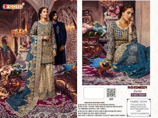 Fepic Brides Blockbuster Pakistani Suits