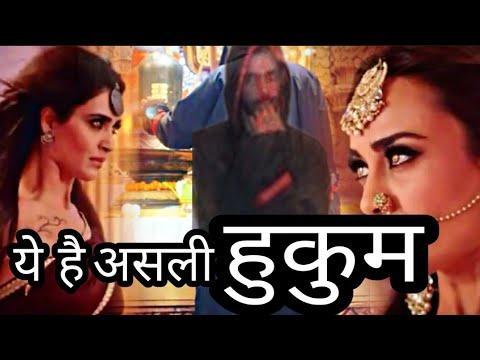 Naagin 3 Spoiler: Shourya Lathar's new entry as Hukum, trouble for Bela