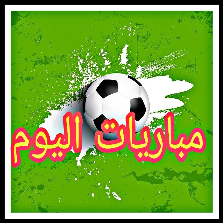 أبرز مباريات الأسبوع من الدوري السعودي للمحترفين ودوري أبطال أوروبا والدوري الأوروبي
