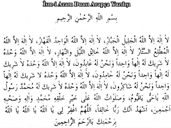 İsmi Azam Duası Arapca Yazilisi