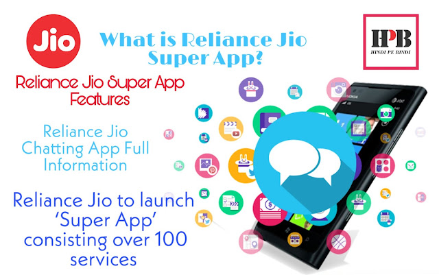 Reliance Jio Super App Kya Hain?