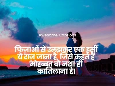 Dard Bhari Shayari, Love Shayari 2020