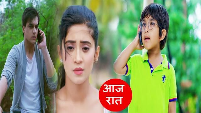 Shocking! Naira upset catch Kartik Kairav red handed in Yeh Rishta Kya Kehlata Hai