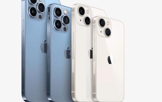 iPhone 13 Harga